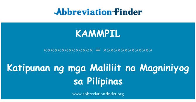 KAMMPIL: Katipunan ng mga Maliliit na Magniniyog sa Pilipinas