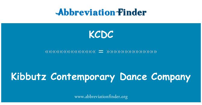 KCDC: Kibbutz Contemporary Dance Company