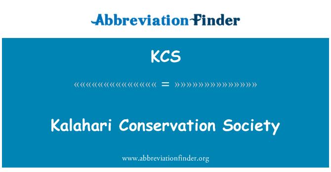 KCS: Kalahari Conservation Society