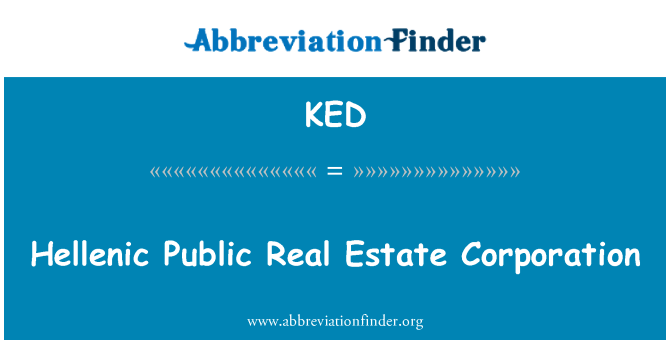 KED: Hellenic Public Real Estate Corporation