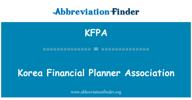 KFPA: 韩国财务策划师协会
