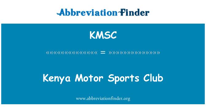 KMSC: Kenya Motor Sports Club