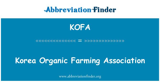 KOFA: Korea Organic Farming Association