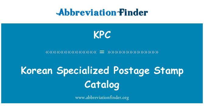 KPC: Korean Specialized Postage Stamp Catalog