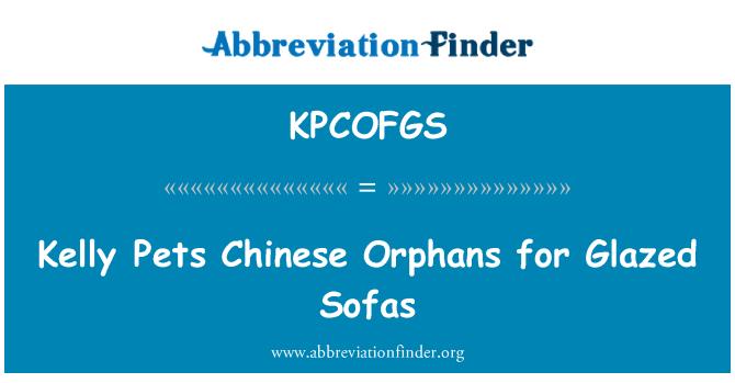 KPCOFGS: Kelly animales a huérfanos chinos para sofás esmaltados