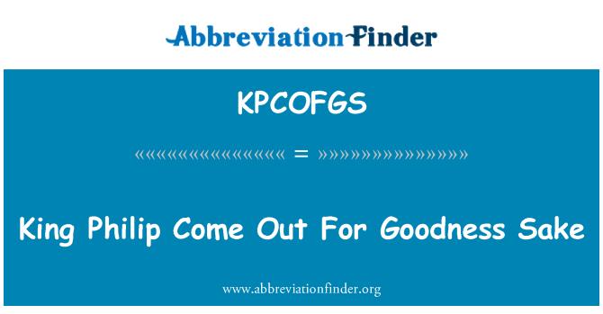 KPCOFGS: El rey Felipe salen por Dios