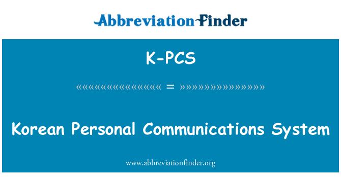 K-PCS: Korean Personal Communications System