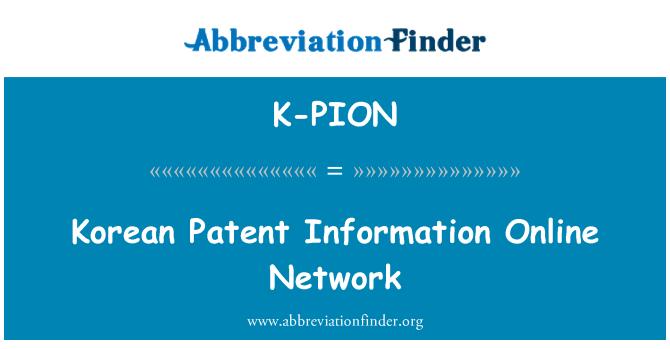 K-PION: Korean Patent Information Online Network