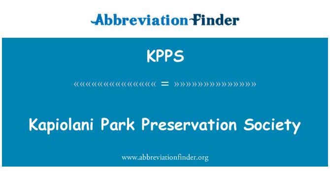KPPS: Kapiolani Park säilitamine Selts