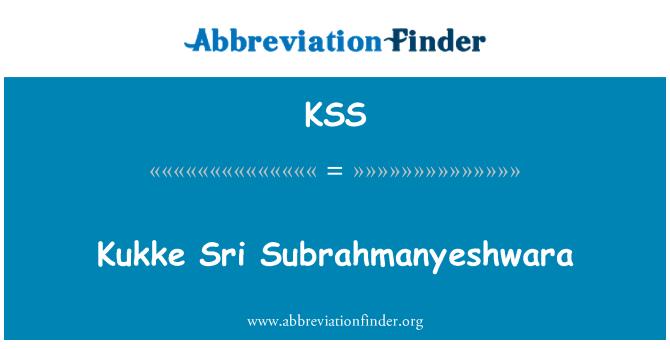 KSS: Kukke Sri Subrahmanyeshwara