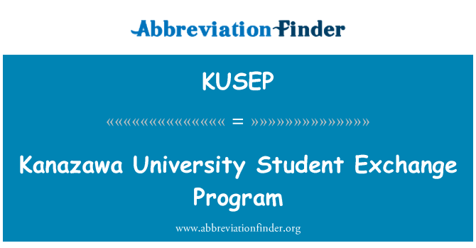 KUSEP: Kanazawa University Student Exchange Program