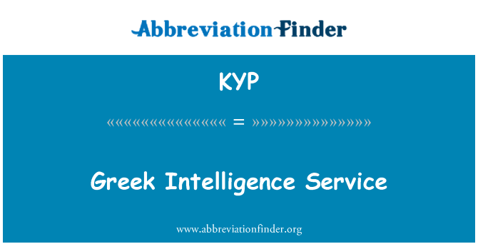 KYP: Greek Intelligence Service