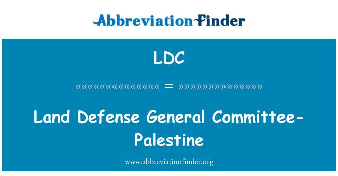 LDC: Land Defense General Committee-Palestine