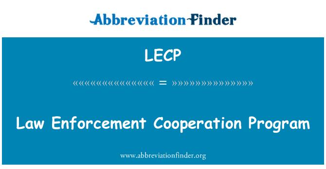 LECP: Õiguse õiguskaitsealase koostöö programm