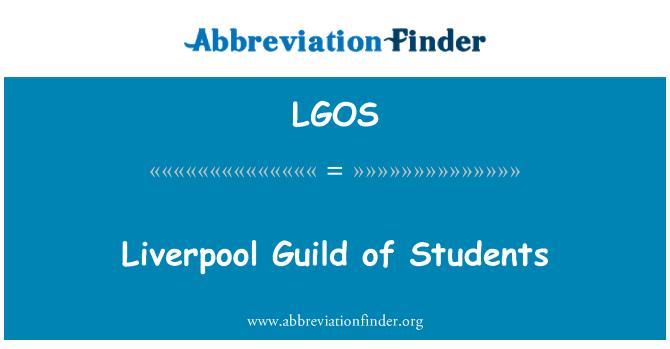 LGOS: Liverpool gremio de estudiantes
