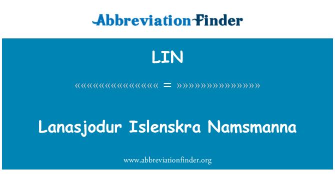 LIN: Lanasjodur Islenskra Namsmanna