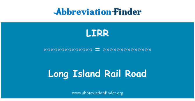 LIRR: لانگ آئلینڈ ریل روڈ