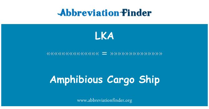 LKA: Amphibious Cargo Ship