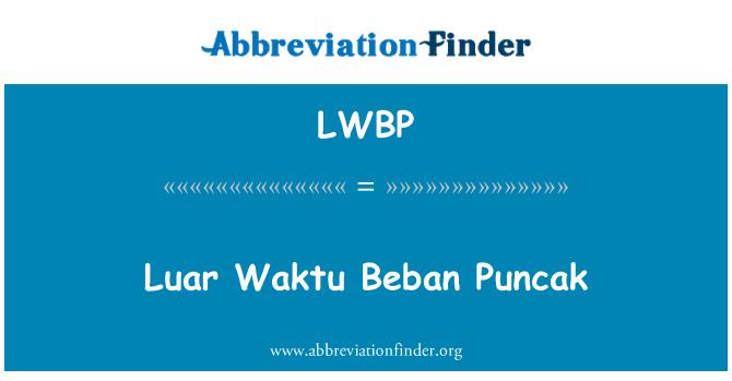 LWBP: Luar Waktu Beban Puncak