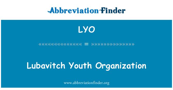LYO: Lubavitch Youth Organization