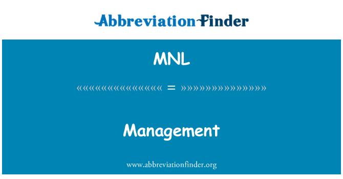 MNL: 管理