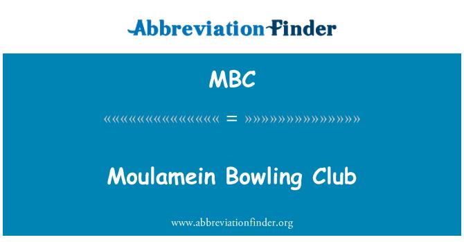 MBC: Moulamein Bowling Club