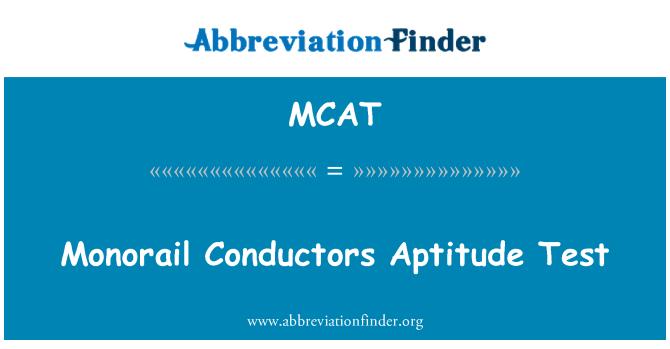 MCAT: 單軌交通指揮能力傾向測驗