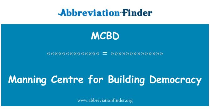 MCBD: Dotación centro de construcción de la democracia