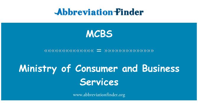 MCBS: Kementerian pengguna dan perkhidmatan perniagaan
