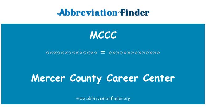 MCCC: Mercer County Career Center