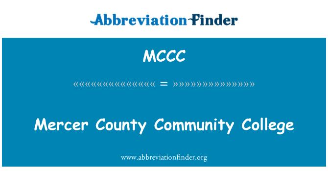 MCCC: Mercer County Community College