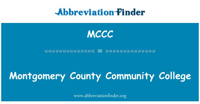 MCCC: Montgomery County Community College