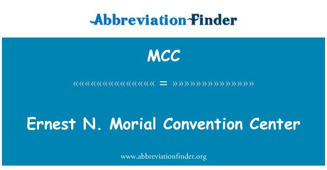 MCC: Ernest N. Morial Convention Center