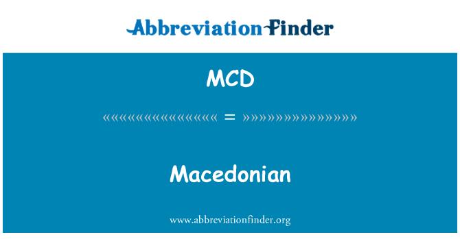MCD: Macedonian