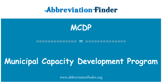 MCDP: Programa de desarrollo de capacidades municipales