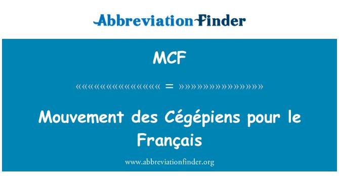 MCF: Mouvement des Cégépiens pour le Français