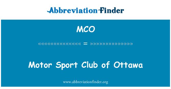 MCO: 赛车运动俱乐部的渥太华