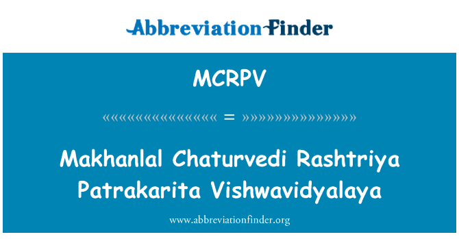 MCRPV: Makhanlal Chaturvedi Rashtriya Patrakarita Vishwavidyalaya