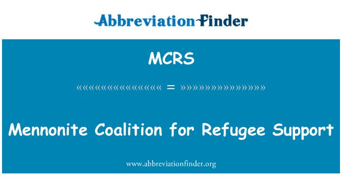 MCRS: Coalició mennonites pel suport de refugiats