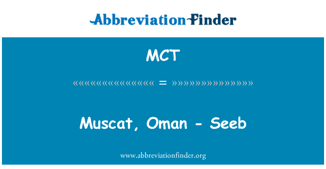 MCT: Muscat, Oman - Seeb