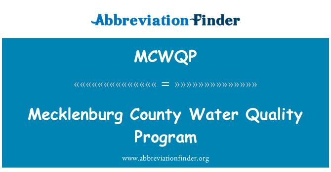 MCWQP: Mecklenburg županije vode kvalitetan Program