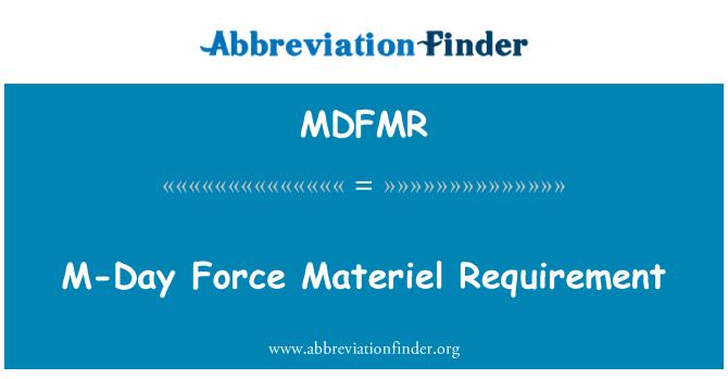 MDFMR: 浩劫部队物资需求