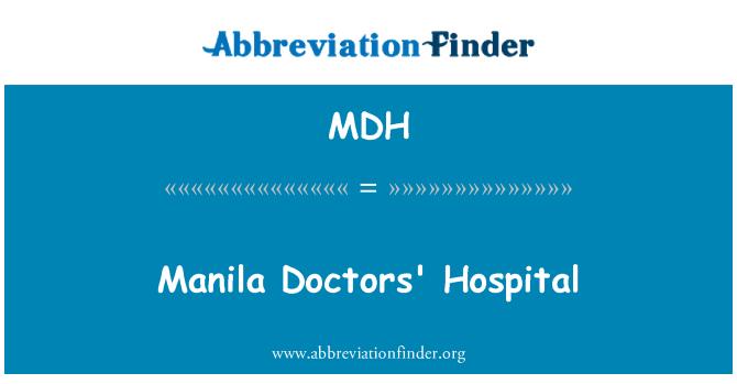 MDH: Manila Doctors' Hospital