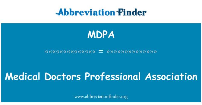 MDPA: 医生专业协会