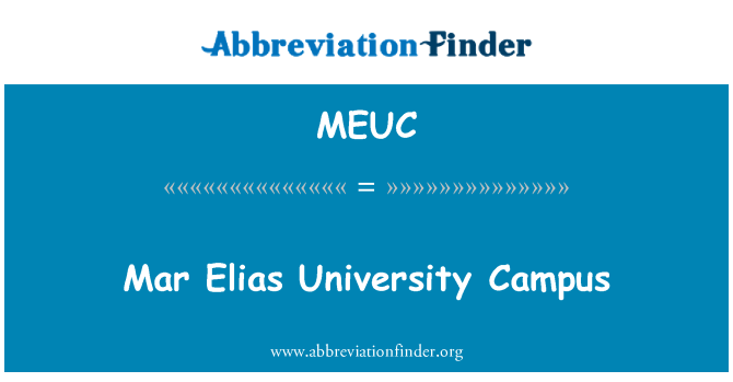 MEUC: Mar Elias University Campus