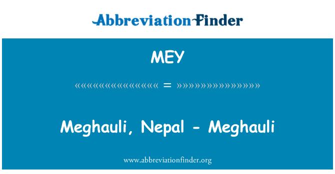 MEY: Meghauli, Nepal - Meghauli