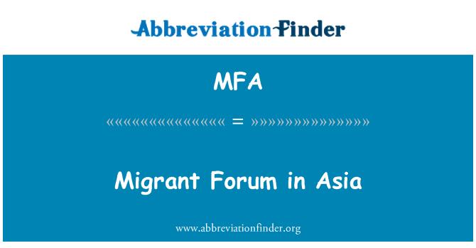 MFA: Migrant Forum in Asia