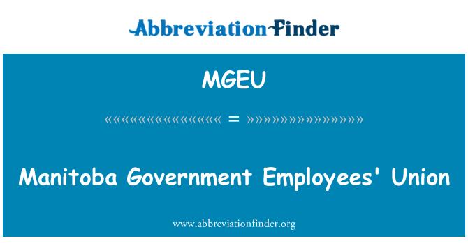 MGEU: Manitoba Government Employees' Union