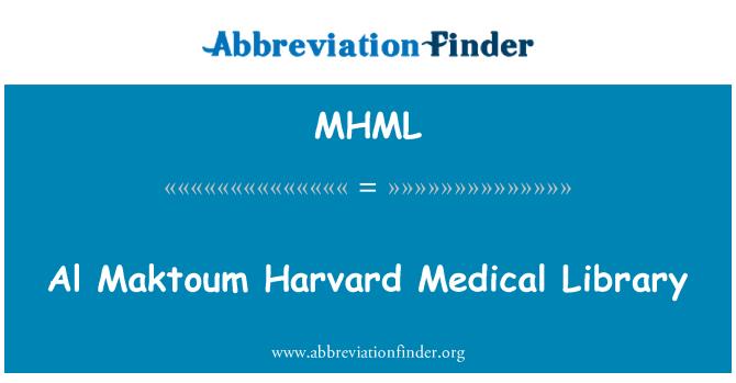 MHML: · 阿勒马克图姆哈佛医学图书馆