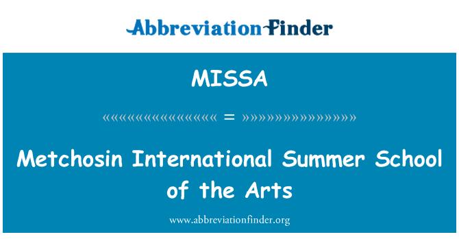 MISSA: Metchosin International Summer School of the Arts